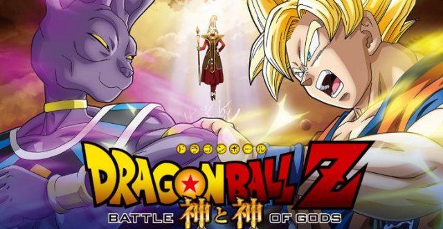 Dragon Ball Z Battle of Gods English Dubbed Movie